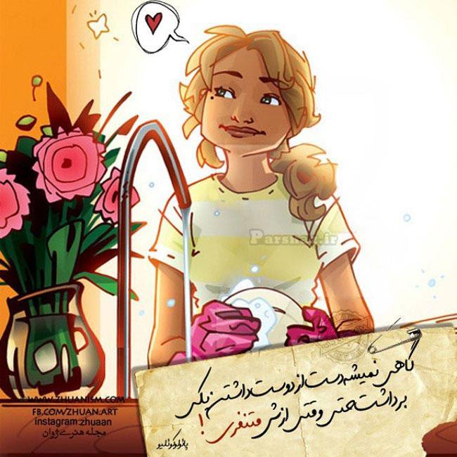 عکس های عاشقانه و رمانتیک از متن های احساسی