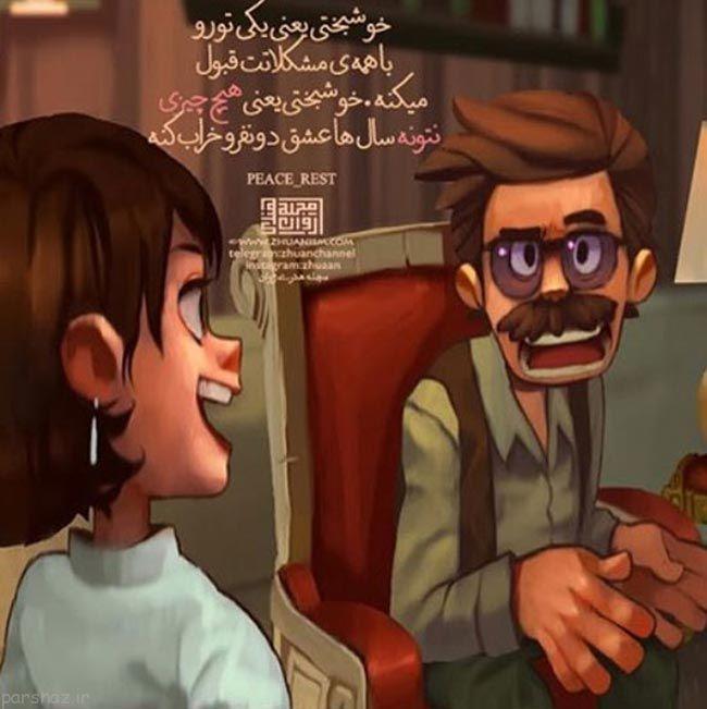 تصاویر داغ عاشقانه کارتونی سری جدید