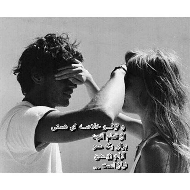بهترین عکس های عاشقانه دختر و پسر |داغ ترین تصاویر عاشقانه دونفره + اس ام اس عاشقانه