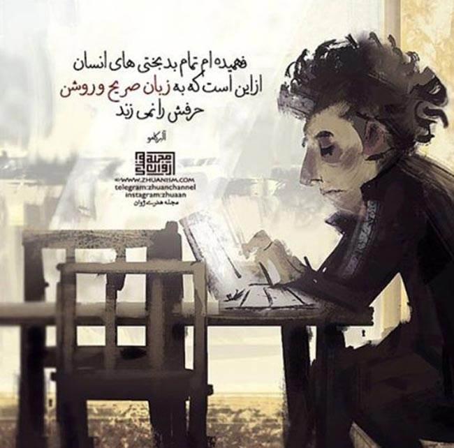 عکس نوشته های عاشقانه زیبا اوج احساس