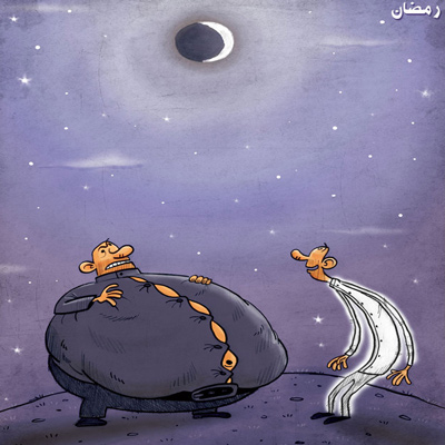 اس ام اس ماه رمضان, پیامک ماه رمضان