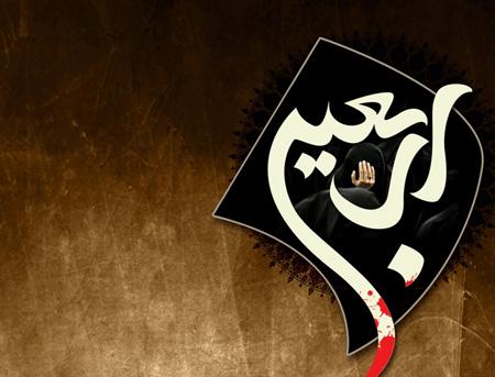 تصاویر اربعین امام حسین,پوسترهای اربعین حسینی