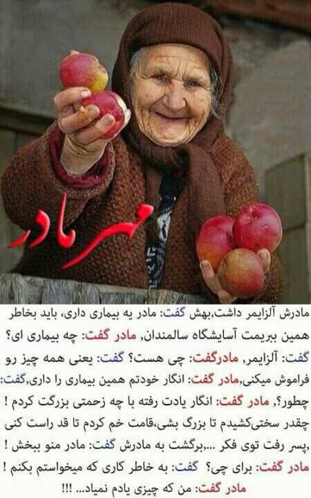 عکس نوشته های روز سالمندان, پوسترهای روز سالمندان