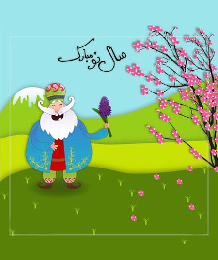 کارت پستال موزیکال عید نوروز,کارت پستال نوروز