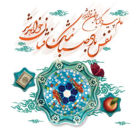 نمونه کارت تبریک عید نوروز,کارت پستال موزیکال عید نوروز