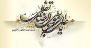 imam3 reza4 milad3 posters1 310x165 تصاویر جنجالی عروسی دختر 5 ساله +عکس عروس و داماد