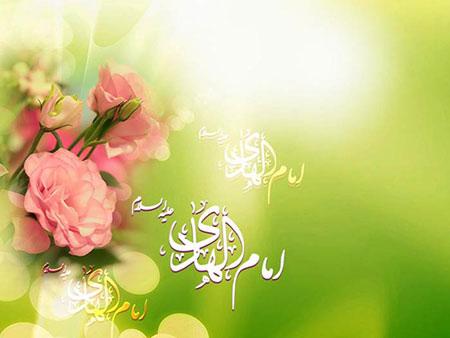 میلاد امام علی النقی الهادی, تصاویر ولادت امام علی النقی الهادی