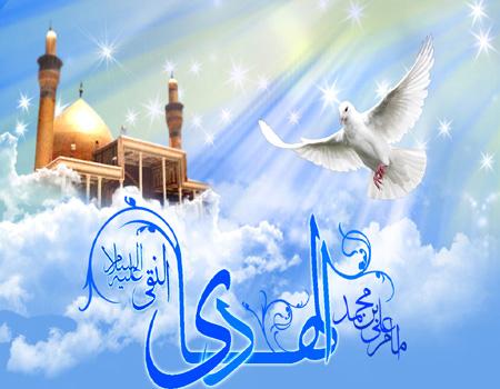 تصویرهای ولادت امام هادی, کارت پستال ولادت امام هادی