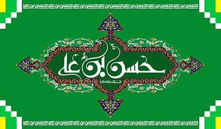 تصاویر میلاد امام حسن مجتبی, کارت پستال های میلاد امام حسن مجتبی