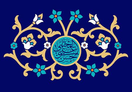 جدیدترین تصاویر ولادت امام حسن مجتبی,ولادت امام حسن مجتبی