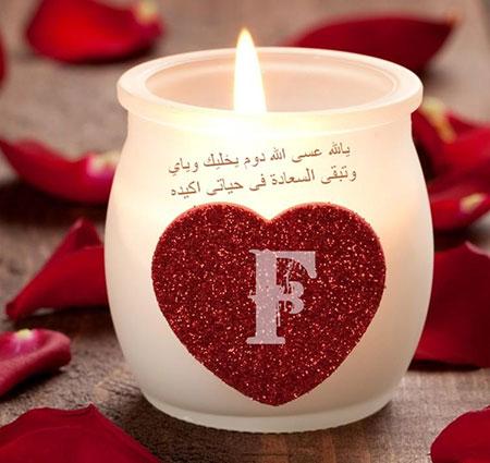 عکس های حرف F, تصاویر زیبای حرف F