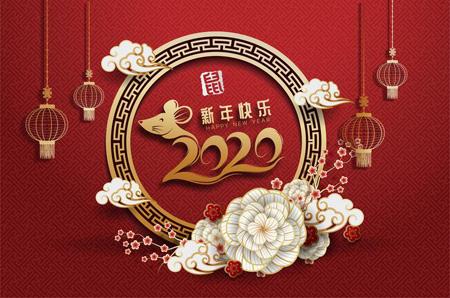 تبریک سال نو, پوسترهای تبریک سال 2020