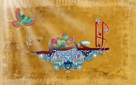 تصاویر ولادت امام حسین, کارت تبریک میلاد امام حسین