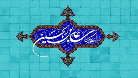 کارت تبریک میلاد امام حسین, کارت پستال ولادت امام حسین