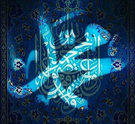 کارت پستال مبعث حضرت محمد,کارت تبریک مبعث حضرت محمد
