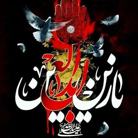 کارت پستال شهادت امام زین العابدین, تصویر شهادت امام سجاد