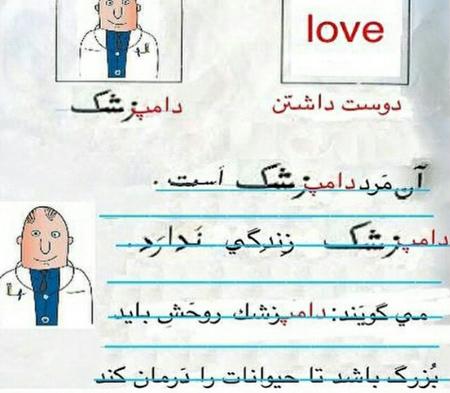 پوسترهای روز دامپزشک,کارت پستال روز دامپزشک