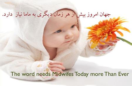 تصاویر تبریک روز ماما, روز جهانی ماما
