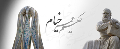 حکیم عمر خیام,زندگی نامه خیام