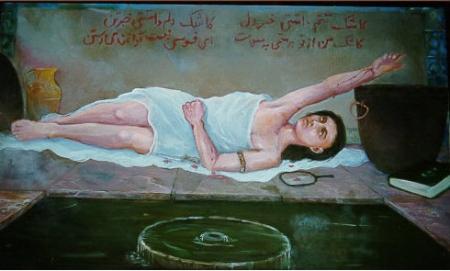 اشعار رابعه بلخی,دیوان رابعه بلخی,عکس رابعه بلخی