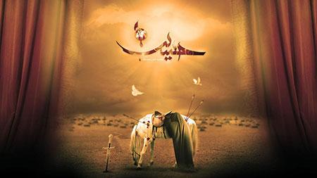 اشعار عاشورای حسینی, اشعار روز عاشورا