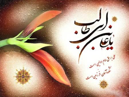 %name اعمال روز 13 رجب