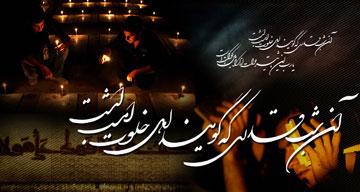 دعای شب بیست و سوم ماه رمضان,اعمال مخصوص شب بيست و سوم ماه رمضان