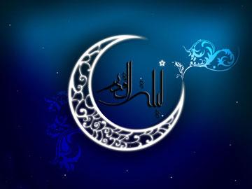 اعمال شب بیست و سوم،شب بیست و سوم ماه رمضان