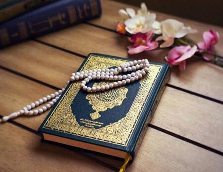 اصول گرفتن استخاره با قرآن,آشنایی با نحوه ی گرفتن استخاره با قرآن,نکاتی برای گرفتن استخاره