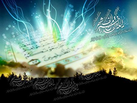 کارت پستال شب قدر, تصویر شب قدر