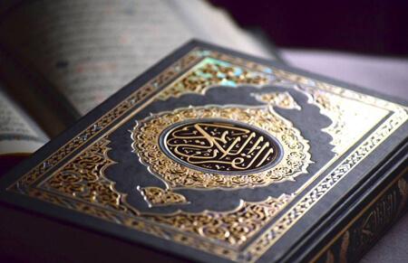 راهکارهای درمان افسردگی با قرآن, تکنیک های درمان افسردگی با قرآن