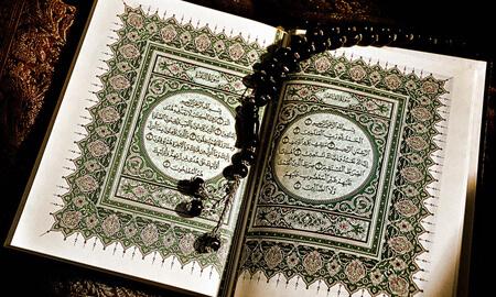 درمان افسردگی با قرآن،روش های درمان افسردگی با قرآن