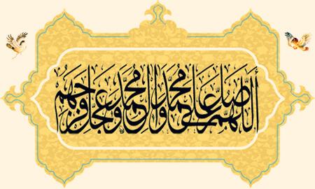 صلوات های پس از نماز, متن های صلوات های بعد از نماز