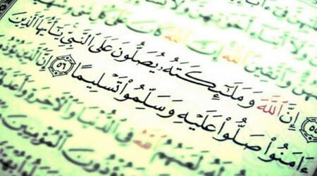 صلوات های بعد از نماز,متن صلوات های بعد از نماز