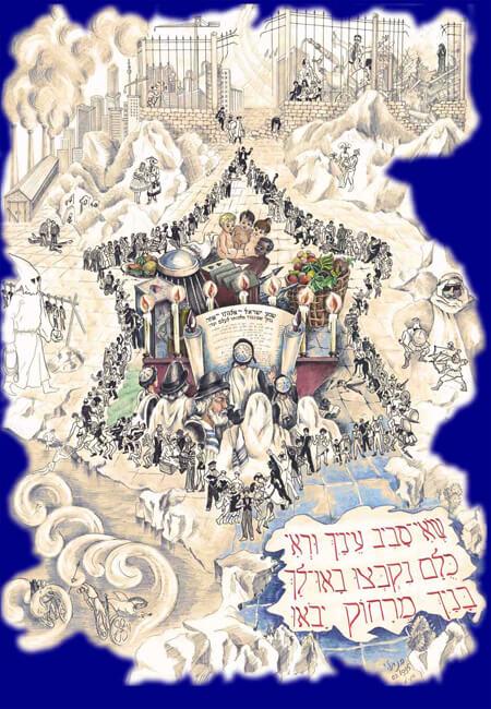قوم بنی اسرائیل کیست, تاریخ قوم بنی اسرائیل, سرگذشت قوم بنی اسرائیل