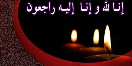نماز وحشت,نماز وحشت قبر,نماز وحشت میت