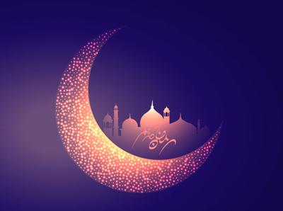%name پیام تبریک حلول ماه رمضان