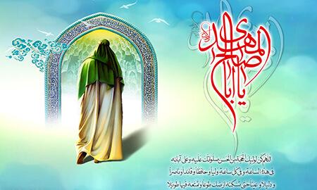 hadith34 imam1 zaman3 34 حدیث از امام زمان (عج)