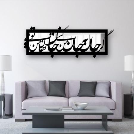 تابلوی مدرن,تابلوهاي مدرن