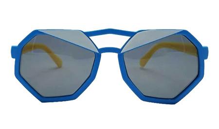 مدرن ترین عینک آفتابی بچه گانه,عینک آفتابی بچه گانه