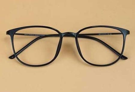 مدرن ترین فریم های عینک, مدل فرم عینک