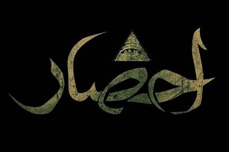 آیا احضار روح وجود دارد, آیا احضار ارواح وجود دارد, درباره ی احضار روح