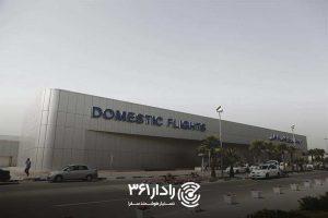 svmneguttevgyiucgbiyb478tby478ty348ry4i 300x200 با رادار361، بلیط هواپیما تهران به کیش را ارزانتر بخرید!