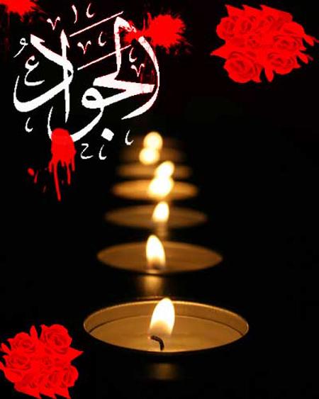 تصاویر شهادت امام محمدتقی,شهادت امام جواد